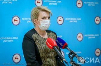 """В Якутии беременных женщин рекомендовано перевести """"на удаленку"""""""