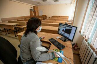Школы Якутска полностью перешли на дистанционную форму обучения
