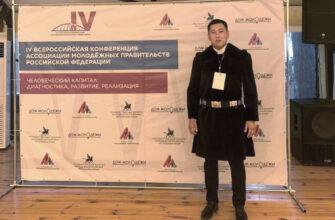 Проект молодежного правительства Якутии презентовали в числе лучших практик России