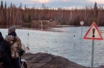 """Участок автодороги """"Бетюн"""" в Якутии затопило в результате паводка"""