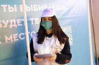 Волонтеры помогут проголосовать за общественные пространства Якутска