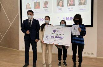 В Якутии подвели итоги VI республиканского конкурса «Моя профессия – IT»