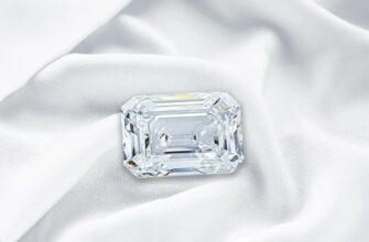 Добытый в Якутии бриллиант продан на аукционе более чем за 14 млн долларов