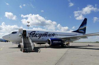 """Авиакомпания """"Якутия"""" объявила о дополнительном рейсе из Москвы в Якутск 20 мая"""