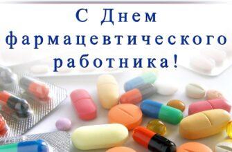Ежедневная работа фармацевта – это залог здоровья граждан