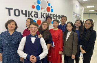 В Якутии защитили концепцию детской Точки кипения
