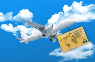 Как сэкономить на авиабилетах. Лайфхаки для путешественников