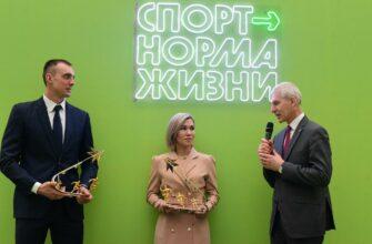 Сардана Трофимова стала амбассадором «Спорт норма жизни»