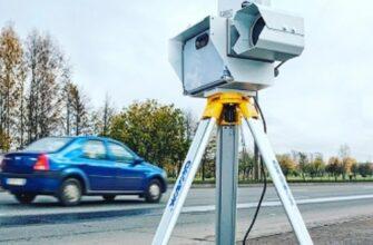 В Якутии дополнительно установят передвижные комплексы фото-видеофиксации