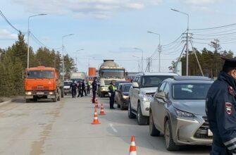 В Якутии ГИБДД усилило работу на дорогах