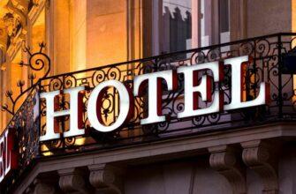 Минпред Якутии: В этом году классификация гостиниц будет бесплатной
