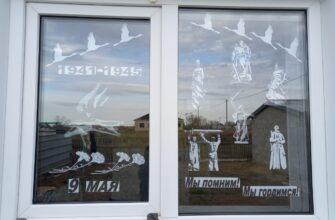 Российское движение школьников празднует День Победы акциями «Вальс для победителей» и «Окна Победы»