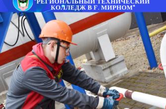 Выпускников Мирнинского колледжа приглашают на работу в РН-Комсомольский