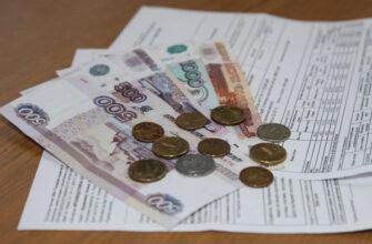 В Агентстве субсидий Якутии пояснили, кто может получить компенсацию на жилищные услуги
