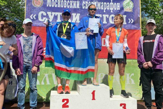 Якутская спортсменка пробежала 245 км за сутки на крупном соревновании