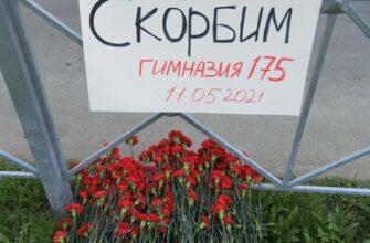 В Казани отменены занятия во всех школах и объявлен день траура