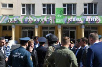 Владимир Путин дал поручения по трагедии в Казани