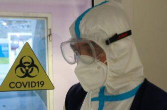 Роспотребнадзор сообщил о новом признаке осложнений у пациентов с COVID-19