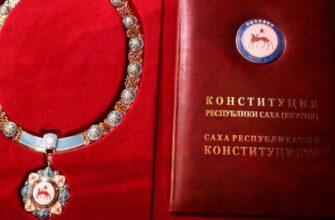 Александр Гриценко: Поправки в Конституцию Якутии вносятся с учетом условий проживания в регионе