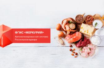 В Якутии выявили нарушения при оформлении ветеринарных сопроводительных документов
