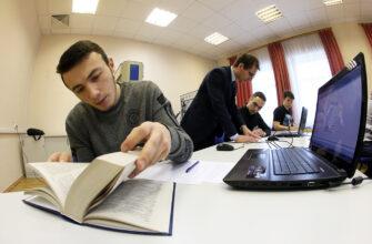 Поправки в закон об образовании. Студенты смогут получить сразу несколько квалификаций