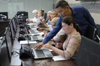 Нацпроект «Демография». Увеличились возможности по обучению и поиску работы в Якутии