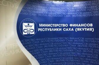 В Якутии в этом году поступило 480 заявок на участие в программе поддержки местных инициатив