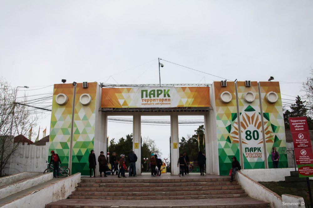 В предстоящие выходные вакцинация от коронавируса пройдет в Парке культуры и отдыха Якутска