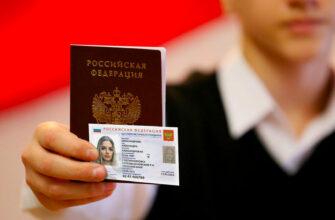 Жители Якутии в 2023 году получат электронные паспорта