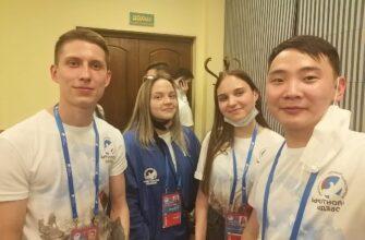 Студент из Якутии принимает участие в слете победителей конкурса «Послы Победы»