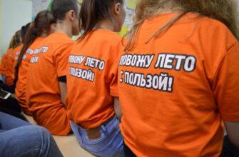 Администрация Ленского района субсидирует часть затрат за трудоустройство несовершеннолетних