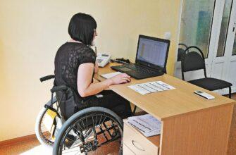 На какую работу могут претендовать люди с ограниченными возможностями здоровья в Якутии