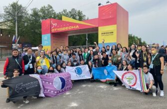 Студенты Якутии принимают участие во всероссийском фестивале «Российская студенческая весна»