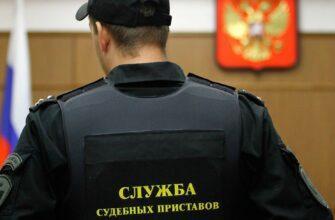 В Якутии благодаря действиям судебных приставов восстановлены права работников кооператива