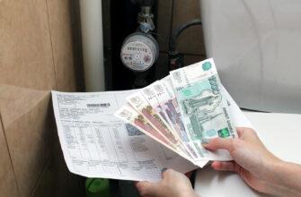 Федеральная антимонопольная служба планирует ввести эталонные тарифы на тепло