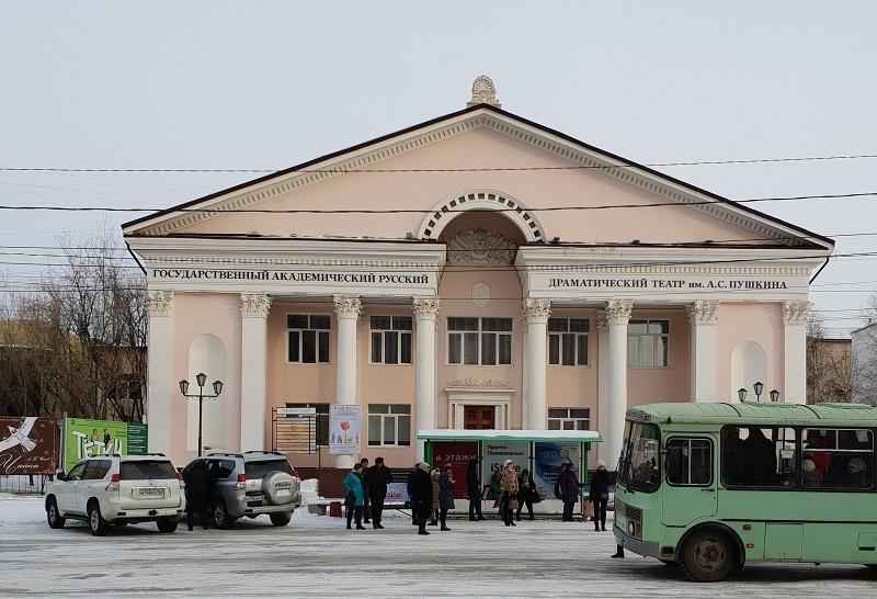Русский драмтеатр Якутска закрыли на карантин из-за выявления случаев COVID-19