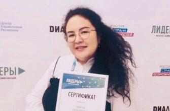 """Резидент Технопарка """"Якутия"""" вошла в число лидеров интернет-коммуникаций"""