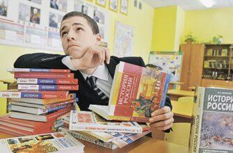 Школьные программы по истории начали проверять в России