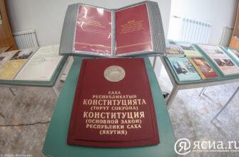 Альберт Семенов: Изменения в Конституцию направлены на усиление органов местного самоуправления