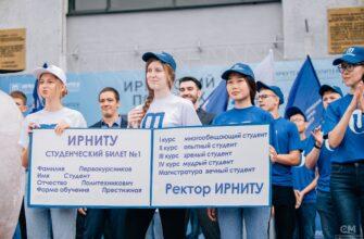 Билет в будущее, или как Байкальский институт БРИКС поможет стать специалистом мирового уровня
