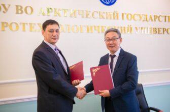 АГАТУ подписал соглашение с якутским зоопарком «Орто дойду»
