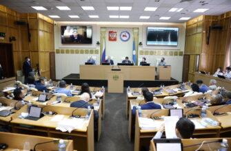 Внесены изменения в отдельные законодательные акты Якутии
