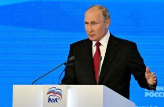 Путин предложил дополнительно выделить регионам 30 млрд рублей на ремонт дорог