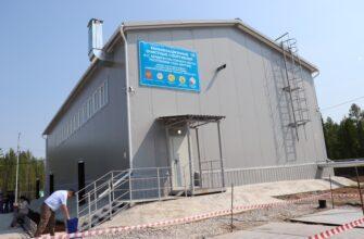 В селе Бердигестях Якутии заработали канализационные очистные сооружения