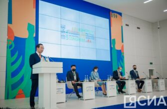 «Здоровье в приоритете!» В Якутске стартовал VIII Конгрессс местных и региональных властей Евразии