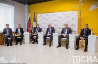 В Якутии началась межрегиональная конференция по вопросам противодействия коррупции