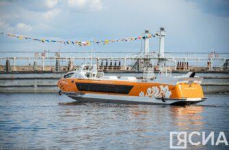 Утверждены тарифы на скоростные суда по маршруту «Якутск-Олекминск»