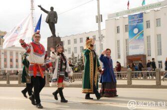 Ко Дню России в Якутии пройдут онлайн-флешмобы и акции