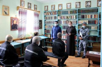 В исправительных учреждениях Якутии рассказали о традициях основных религиозных конфессий