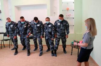 В Якутии психологи службы исполнения наказаний провели тренинг с сотрудниками